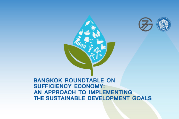 Bangkok Roundtable on Sufficiency Economy
