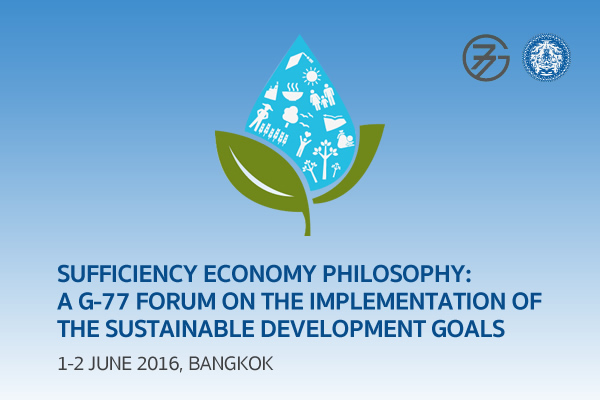 SEP in Business: A G-77 Forum on the Implementation of the Sustainable Development Goals