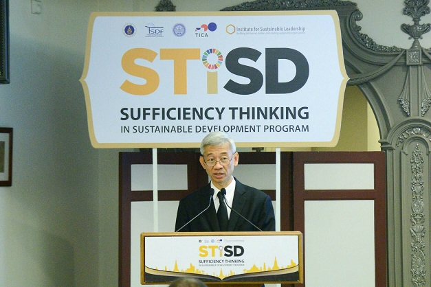 Sufficiency Thinking for Sustainable Development(STiSD)2-23