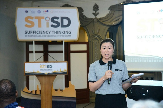 Sufficiency Thinking for Sustainable Development(STiSD)2-25