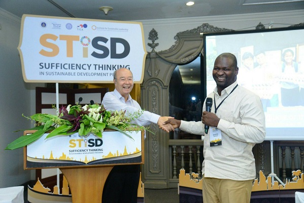 Sufficiency Thinking for Sustainable Development(STiSD) 01
