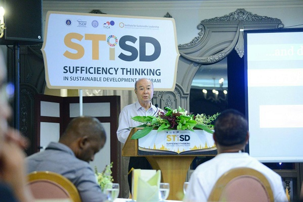 Sufficiency Thinking for Sustainable Development(STiSD) 05