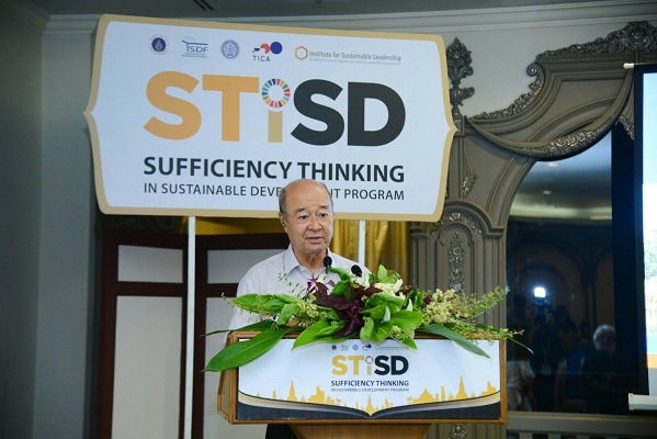 Sufficiency Thinking for Sustainable Development(STiSD) 06